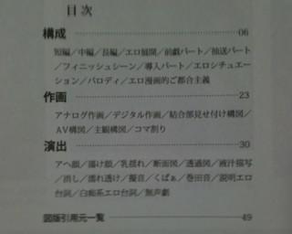 f:id:m-kikuchi:20110118161512j:image:left:w200:h160