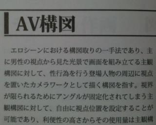f:id:m-kikuchi:20110118183953j:image:left:w200:h160