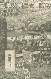 f:id:m-kikuchi:20110124030934j:image