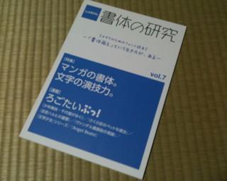 f:id:m-kikuchi:20110223193341j:image