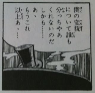 f:id:m-kikuchi:20110223204204j:image