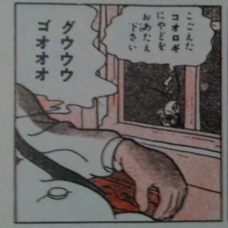 f:id:m-kikuchi:20110223234810j:image