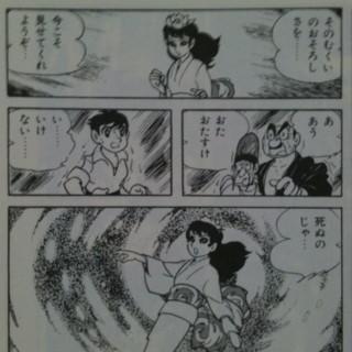 f:id:m-kikuchi:20110224001412j:image