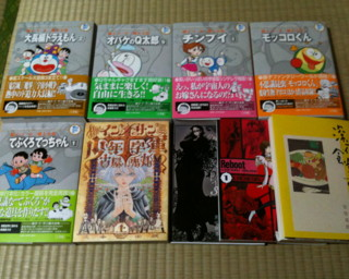 f:id:m-kikuchi:20110310191746j:image
