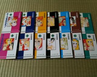 f:id:m-kikuchi:20110310191956j:image