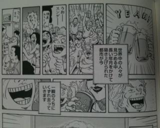 f:id:m-kikuchi:20110321210352j:image