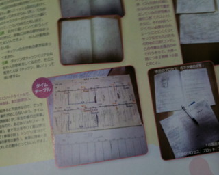 f:id:m-kikuchi:20110324005413j:image