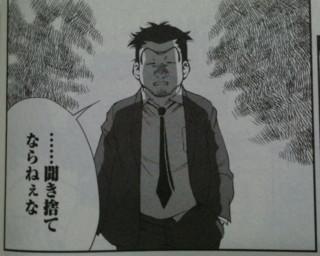 f:id:m-kikuchi:20110410001301j:image