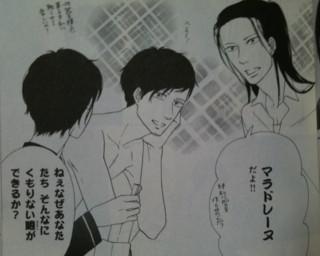 f:id:m-kikuchi:20110414212140j:image