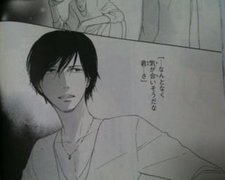 f:id:m-kikuchi:20110414212158j:image