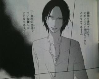 f:id:m-kikuchi:20110414212221j:image