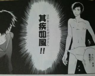f:id:m-kikuchi:20110414235428j:image