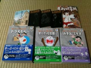 f:id:m-kikuchi:20110525000003j:image