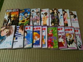 f:id:m-kikuchi:20110525001127j:image