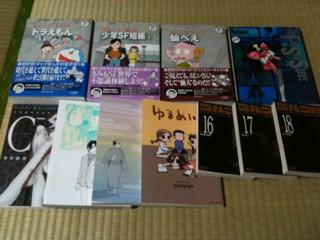 f:id:m-kikuchi:20110525001540j:image