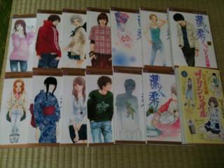 f:id:m-kikuchi:20110603194601j:image