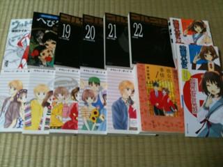 f:id:m-kikuchi:20110603194755j:image
