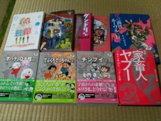 f:id:m-kikuchi:20110603194945j:image
