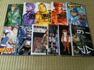 f:id:m-kikuchi:20110603195757j:image