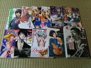 f:id:m-kikuchi:20110603201235j:image