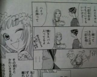 f:id:m-kikuchi:20110617011746j:image