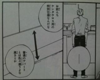 f:id:m-kikuchi:20110623002339j:image
