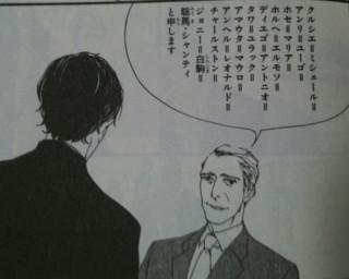 f:id:m-kikuchi:20110623002622j:image