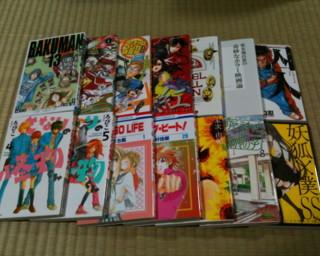 f:id:m-kikuchi:20110828002445j:image
