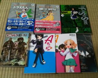 f:id:m-kikuchi:20110828010334j:image