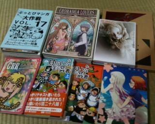 f:id:m-kikuchi:20110828024107j:image