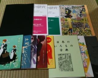 f:id:m-kikuchi:20110828024324j:image