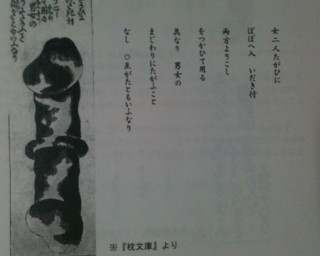 20110913002127