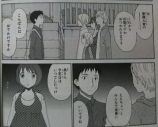 f:id:m-kikuchi:20111002010540j:image