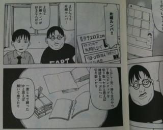 f:id:m-kikuchi:20111022001829j:image