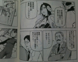 f:id:m-kikuchi:20111022002212j:image