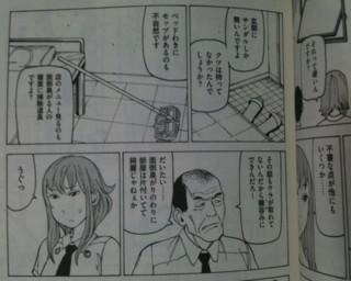 f:id:m-kikuchi:20111022002709j:image