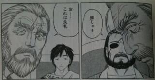 f:id:m-kikuchi:20111201144317j:image