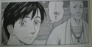 f:id:m-kikuchi:20111201144449j:image