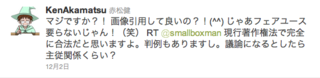 f:id:m-kikuchi:20111207012025p:image