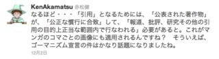 f:id:m-kikuchi:20111207012026p:image