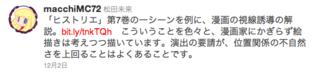 f:id:m-kikuchi:20111207012027p:image