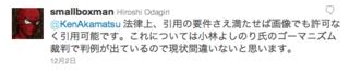 f:id:m-kikuchi:20111207012028p:image