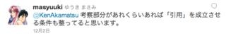 f:id:m-kikuchi:20111207012029p:image