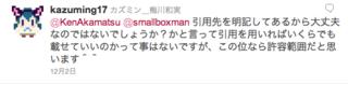 f:id:m-kikuchi:20111207012030p:image