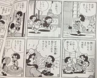 f:id:m-kikuchi:20120114021928j:image