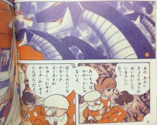 f:id:m-kikuchi:20120114022146j:image