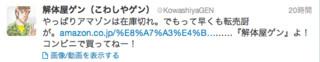 f:id:m-kikuchi:20120120201432j:image