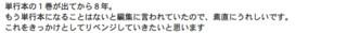 f:id:m-kikuchi:20120120202850j:image