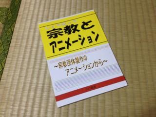 f:id:m-kikuchi:20120125201546j:image