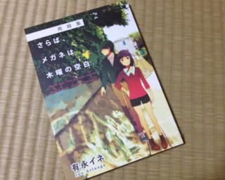 f:id:m-kikuchi:20120424225455j:image